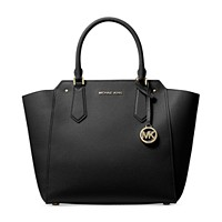 Deals on MICHAEL Michael Kors Hayes Pebble Leather Tote