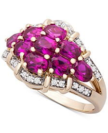 Certified Ruby (2 ct. t.w.) & Diamond (1/8 ct. t.w.) Statement Ring in 14k Gold