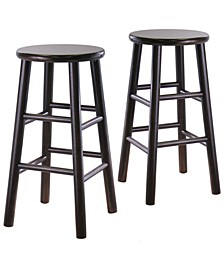 "Tabby 2-Piece 24"" Bar Stool Set"