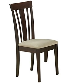 2 Piece Microfiber Dining Chair Set