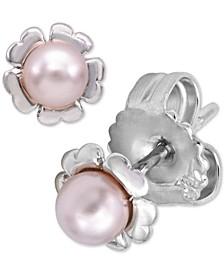 Sterling Silver Imitation Pearl Flower Mini Stud Earrings