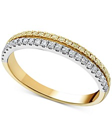 White & Yellow Diamond Two-Tone Ring (1/3 ct. t.w.) in 14k Gold & 14k White Gold