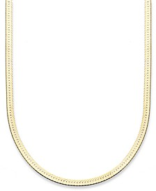 "18K Gold over Sterling Silver Necklace, 18"" Herringbone Chain"