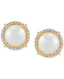 Cultured Freshwater Pearl (7mm) & Diamond (1/6 ct. t.w.) Stud Earrings in 14k Gold