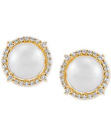 Cultured Freshwater Pearl (7mm) & Diamond (1/6 ct. t.w.) Stud Earrings in 14k Gold