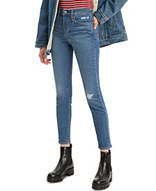 Women's Wedgie Ripped Skinny Jeans