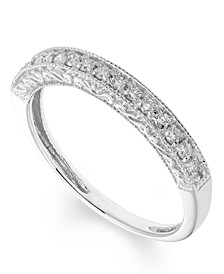 Certified Diamond (1/4 ct. t.w.) Engraved Band in 14kWhite Gold