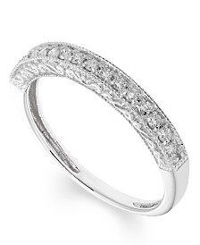 Diamond (1/4 ct. t.w.) Engraved Band in 14k White Gold