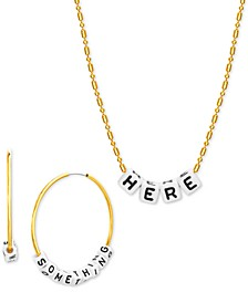 "Interchangeable Lettering Bead Hoop & Necklace Set, 16"" + 3"" extender"