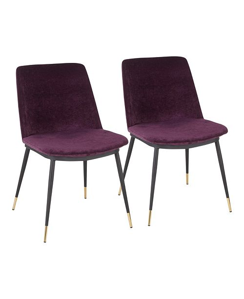 Lumisource Wanda Dining Chair, Set of 2
