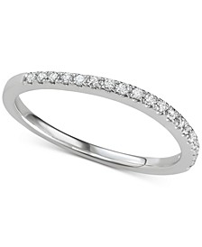 Diamond Wavy Band (1/6 ct. t.w.) in 14k White Gold