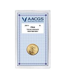 2003-S Sacagawea Dollar PR64 - Slab
