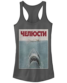 Jaws German Movie Poster Ideal Racer Back Tank