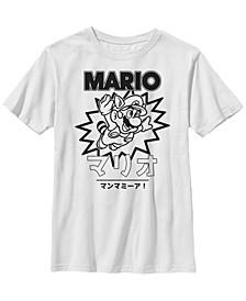 Nintendo Big Boy's Super Mario Flyin Kanji Short Sleeve T-Shirt