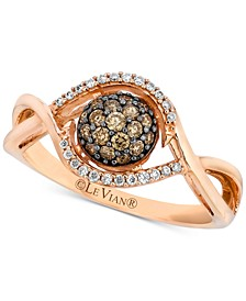 Petite Diamond Cluster Ring (1/3 ct. t.w.) in 14k Rose Gold