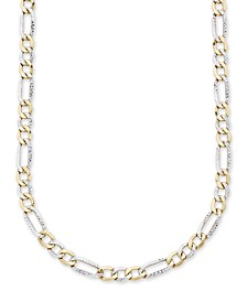 "Men's Diamond Cut 3+1 Figaro Link 22"" Chain Necklace in 10K Yellow and White Gold"