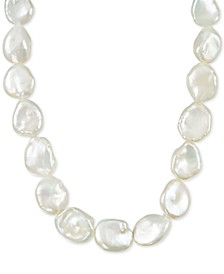 "Cultured Baroque White Freshwater Pearl (11-15mm) 36"" Strand Necklace"