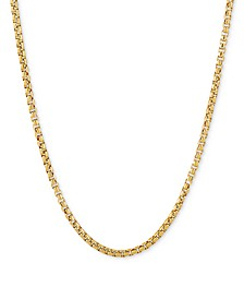 """Rounded Box 22"""" Chain Necklace in 18k Gold-Plated Sterling Silver"""