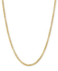 """Rounded Box 18"""" Chain Necklace in 18k Gold-Plated Sterling Silver"""