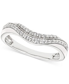 Diamond Contoured Band (1/4 ct. t.w.) in 14k White Gold