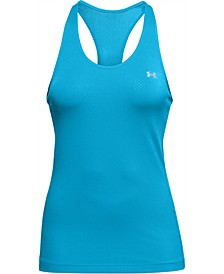 Women's Fitted Racerback Tank Top