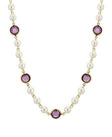 """Gold-Tone Imitation Pearl with Purple Channels 16"""" Adjustable Necklace"""
