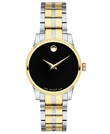 Women's Swiss Gold PVD & Stainless Steel Bracelet Watch 28mm