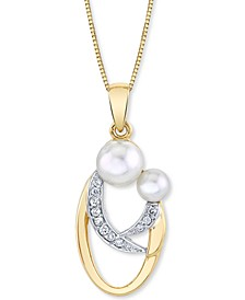 """Cultured Freshwater Pearl (4 & 6mm) & Diamond (1/20 ct. t.w.) Mother and Child 18"""" Pendant Necklace in 14k Gold"""