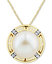 "White Cultured Ming Pearl (12mm) & Diamond Accent 18"" Pendant Necklace in 14k Gold"