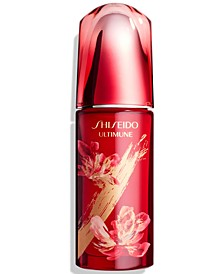 Ultimune Power Infusing Concentrate Lunar New Year Edition, 75 ml