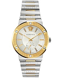 Men's Swiss Two-Tone Stainless Steel Bracelet Watch 41mm