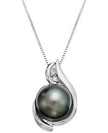 14k White Gold Tahitian Pearl (8.5mm) and Diamond Accent Pendant Necklace