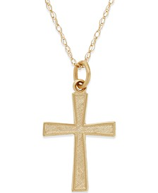 Small Cross Pendant Necklace in 14k Gold