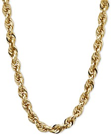 "24"" Glitter Rope Necklace (5-1/2mm) in 14k Gold"