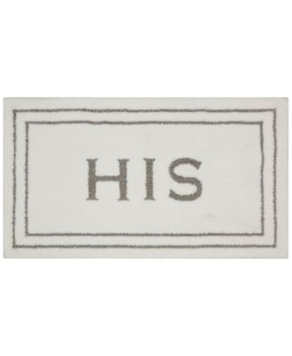 Mohawk His or Hers Bath Rug Collection - Bath Rugs & Bath Mats - Bed on his and her toilets, his and hers bathroom signs, his and her bathtub, his and hers bathroom decorating ideas, his and hers bathroom design, his and hers master bathroom, his and hers bathroom vanities, his and hers bathroom plaques, his and hers bathroom mirrors, his and his towels, colorful bathroom rugs, his and hers bathroom color, his and hers bathroom vanity,