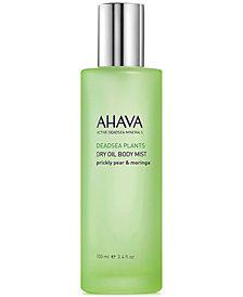 Ahava Dry Oil Body Mist - Prickly Pear & Moringa