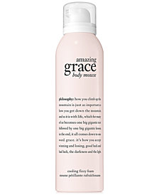 Receive a Full Size philosophy Amazing Grace Body Serum Mousse, 4.8 oz (A $39.00 Value!) with any $75 philosophy purchase!