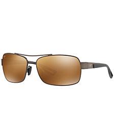 Maui Jim Polarized 764 OLA Sunglasses