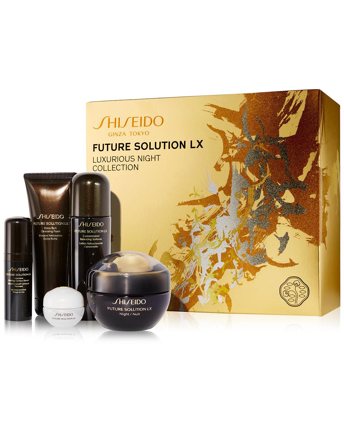 年度好价$238!国内专柜要几千人民币!快抢Shiseido资生堂奢华夜用套装(价值$436)!