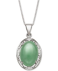 Dyed Jade  Greek Key Pendant Necklace in Sterling Silver