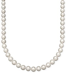 "AA+ 16"" Cultured Freshwater Pearl Strand Necklace (10-1/2-11-1/2mm) in 14k Gold"