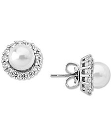 Majorica Sterling Silver Imitation Pearl and Crystal Halo Earring Jackets