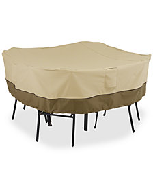 Medium Square Patio Set Cover, Quick Ship