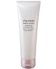 Shiseido White Lucent Brightening Cleansing Foam 4.7 oz.