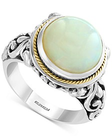 "EFFY® Opal 18"" Statement Ring (4-1/2 ct. t.w.) in Sterling Silver & 18k Gold"