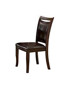 Kitner Dark Cherry Dining Chair (Set of 2)