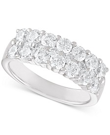 Macy's Star Signature Certified Diamond (2 ct. t.w.) Wedding Band in 14k White Gold