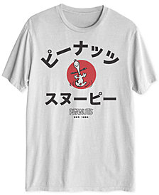 Samurai Snoopy Men's Graphic T-Shirt