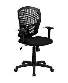 Offex Mid-Back Designer Back Task Chair with Padded Fabric Seat and Arms