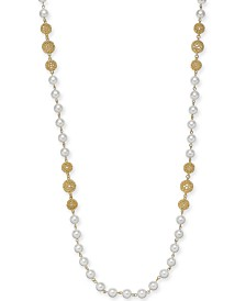 "Charter Club Gold-Tone Textured & Imitation Pearl Strand Necklace, 42"" + 2"" extender, Created for Macy's"